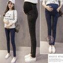 【即納】人気 レギンス デニム パンツ 大きいサイズ ゆったり レギンスパンツ アジャスター 妊婦 マタニティ 妊娠 初期 中期 産後LTY3-AL06BIU