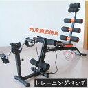 【即納】腹筋マシン トレーニングベンチ 器具 筋トレ エクササイズ用 腹筋台 筋肉 座椅子 省スペース コンパクト ダイエット マシーン ハンドベルト付き 倒れるだけ 腹筋 マシン 器具LTY3-AL61BIU