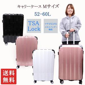 キャリーケース 送料無料 スーツケース 旅行バッグ 60L 大容量 5〜7泊 軽量 多収納 拡張 双輪キャスター ファスナータイプ TSAロック 無料受託手荷物 海外旅行 国内旅行 家族旅行 修学旅行 10連