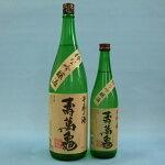 粋な吟醸酒千尋の海寿萬亀720ml
