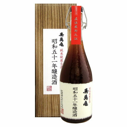 1976年醸造 秘蔵古酒【楽ギフ_包装】【楽ギフ_のし宛書】