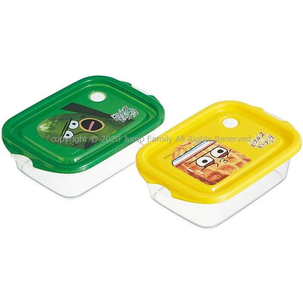 メール便(レターパックプラス)1点可 シールボックス2Pセットピクルス&ピーナッツディズニータッパー容器保存容器お弁当箱フルー