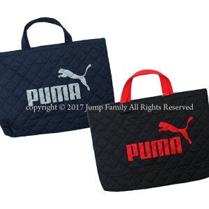 【追跡可能メール便1点まで可】 2色 キルト PUMA レッスンバッグ PUMA プーマ レッスンバッグ pumaレッスンバック 子供 キッズ 手提げ 手提げかばん 男の子 女の子 キルティング プーマかばん スクール バック130137 130144 PM125