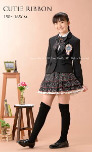 【送料込み】[2015 女児 フォーマル スーツ CUTIE RIBBON 34051]卒業式…