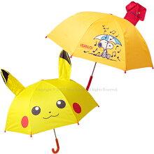 傘子供2柄キャラクター耳付き女の子男の子キッズ子供かさカサキャラクターかさキャラクターレイングッズ雨具47cm透明ポケモンピカチュウスヌーピーSNOOPY061138061091