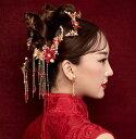 2点送料無料 中国古代髪飾り 中華風ウエディングドレス 漢服・唐装用アクセサリ チャイナ古代衣装舞台道具 写真撮影髪飾り フリンジかんざし フリンジティアラ お姫様にコスプレ豪華