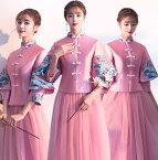 二点送料無料 2色 チャイナドレス 上下二点セット中華風ブライズメイドドレス 漢風ドレス 中国古代古典衣装 結婚式披露宴二次会ドレス 中式フォマールドレス コスプレ衣装 ピンク グレー