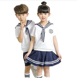 a734fb29103d7 二点送料無料 可愛い子供セーラー服 上下2点セットアップ キッズ学園制服 セーラー