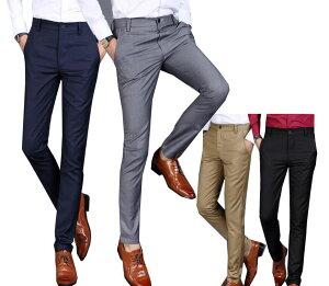 二点送料無料/メンズスーツパンツスリム春夏薄め パーティー エリートタイトビジネススラックス メンズ スリム ノータック ストレート フォマール スーツ 細身ロングパンツ 4色
