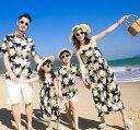 メンズ男の子アロハシャツ+ショートパンツ上下セットアップ 女性女の子花柄ロングワンピース 人気リゾート風親子ペアルック 家族お揃い カップルペアルック 親子コーデ 単品価格・・・