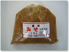 無添加で原料はすべて国内産!無添加・米みそ (特上) 1kg 10P14feb11