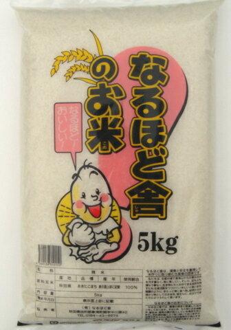 28年産 秋田県産あきたこまち白米30kg(5kg×6) 【smtb-T...