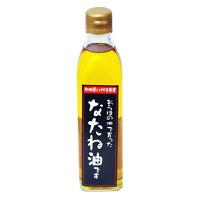 100%秋田県にかほ市産なたね油