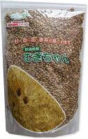 低温焙煎麦茶「むぎちゃん」(農薬を使わず栽培した麦茶です)