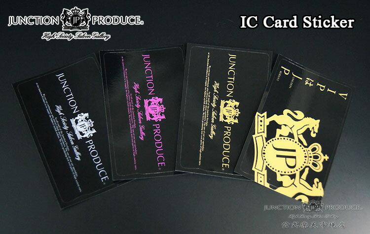 バッグ・小物・ブランド雑貨, その他 JUNCTION PRODUCE IC