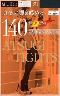 アツギ【ATSUGI】タイツ 140デニール+光発熱2足組 FP14002P 日本製 【endsale_18】