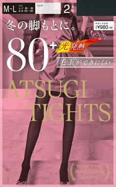 アツギ【ATSUGI】タイツ 80デニール+光発熱2足組 FP98812P 日本製 【endsale_18】
