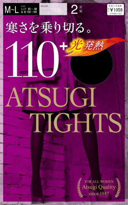 寒さを乗り切るアツギ【ATSUGI】タイツ 110デニール+光発熱2足組 FP98102P