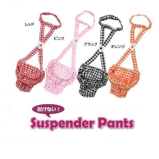 ペットウェア>パンツ>女の子♀用パンツ>サスペンダーパンツ