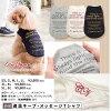 CanNana春夏【きゃんナナ】適温キープ・メッセージTシャツSS-LLサイズ小型犬アウトトラスト