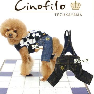 Cinofiro 新作春夏【チノフィロ】バイカラーデニムパンツMサイズ犬服 小型犬 ちのふぃろ Gパン サロペット