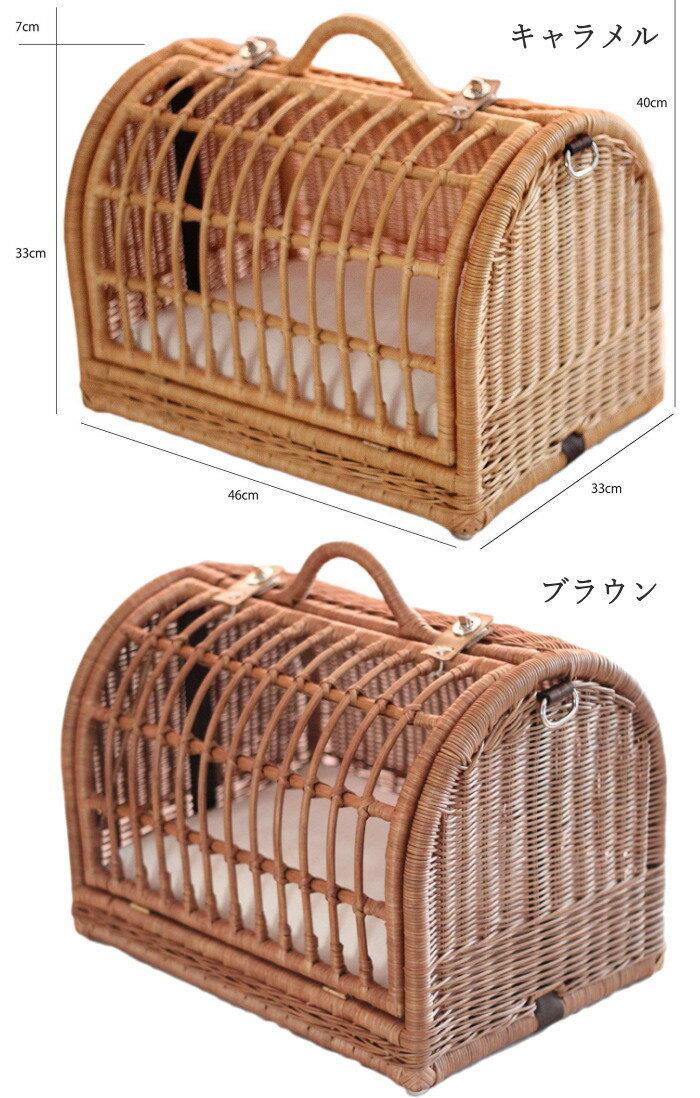 【N4スタイル】 ラタンキャリーマイン Mサイズ 推奨体重:8kgラタン 移動 猫 ショルダー
