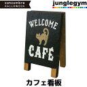 デコレ コンコンブル ハロウィン 黒猫カフェ DECOLE concombre カフェ看板 [ 新作 2018 ねこ 猫 雑貨 グッズ]【予約区分C:9月発売】