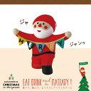 デコレ(decole) コンコンブル(concombre)まったりクリスマスフラッグ:サンタ2015年の新作/xmas...