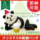 デコレ(decole)コンコンブル(concombre)まったりマスコット:クリスマスの麦酒パンダ