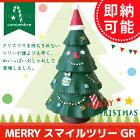 デコレ(decole)コンコンブルまったりクリスマスMERRYスマイルツリー:グリーン