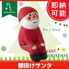 デコレ(decole)コンコンブル(concombre)クリスマスまったりマスコット腰かけサンタ