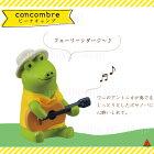 �ǥ���(decole)����֥�(concombre)�ޤä���ޥ����åȥܥ��ΥХ��