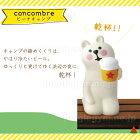 �ǥ���(decole)����֥�(concombre)�ޤä���ޥ����åȴ��դ��?��