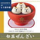 デコレ(decole)コンコンブル(concombre)もち猫本舗:白玉ぜんざい