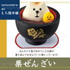 デコレ(decole)コンコンブル(concombre)もち猫本舗:栗ぜんざい