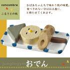 �ǥ���(decole)����֥�(concombre)�դ뤵�Ȥν�:���Ǥ�