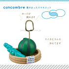 �ǥ���(decole)����֥�(concombre)�ƤΤޤä���ޥ����å�:��䤷����