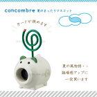 �ǥ���(decole)����֥�(concombre)�ƤΤޤä���ޥ����å�:�㸯��֤�