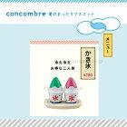 �ǥ���(decole)����֥�(concombre)�ƤΤޤä���ޥ����å�:����ɹ�����