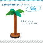 �ǥ���(decole)����֥�(concombre)�ƤΤޤä���ޥ����å�:�䤷����