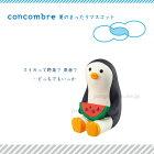 �ǥ���(decole)����֥�(concombre)�ƤΤޤä���ޥ����å�:�������ڥ�