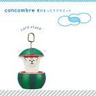 �ǥ���(decole)����֥�(concombre)�ƤΤޤä���ޥ����å�/�ƤΤ������ĥ����ɥ������:���?��