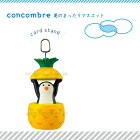 �ǥ���(decole)����֥�(concombre)�ƤΤޤä���ޥ����å�/�ƤΤ������ĥ����ɥ������:�ڥ�