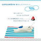 �ǥ���(decole)����֥�(concombre)�ƤΤޤä���ޥ����å�/���䤹��:���?��