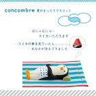 �ǥ���(decole)����֥�(concombre)�ƤΤޤä���ޥ����å�/���䤹��:�ڥ�