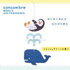 �ǥ���(decole)����֥�(concombre)��ӡ��륨���ե�å���ʡ�/������ڥ�