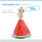 ����(decole)����֥�(concombre)�ƤΤޤä���ޥ����å�/���������餷ǭ