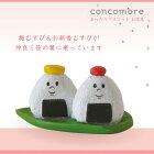 �ǥ���(decole)����֥�(concombre)�ޤä���ޥ����åȤ��ָ�/���ह�ӥ��å�