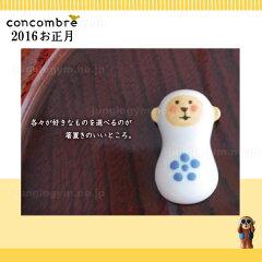 デコレ(decole)コンコンブル(concombre) まったりお正月めでた猿 箸置き:白ま…