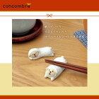 �ǥ���(decole)����֥�(concombre)�ޤä��ꤪ����/�ҤĤ�Ȥ�֤�:̲��ȤΤӥ��å�